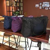 短途旅行包男行李袋女手提摺疊輕便潮大容量學生簡約出差可愛 小時光生活館