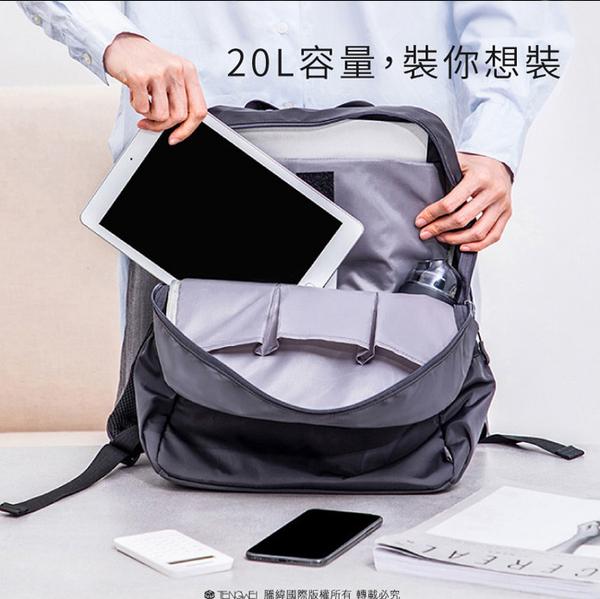 Baseus倍思 Lets go 簡約百搭雙肩電腦後背包-13吋可用 雙肩背包 筆電背包 平板背包 外出包