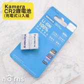 【Kamera CR2充電式鋰電池(2入組)】Norns 適用富士拍立得mini 25 50S 55 PIVI MP300 SP-1沖印機 相印機