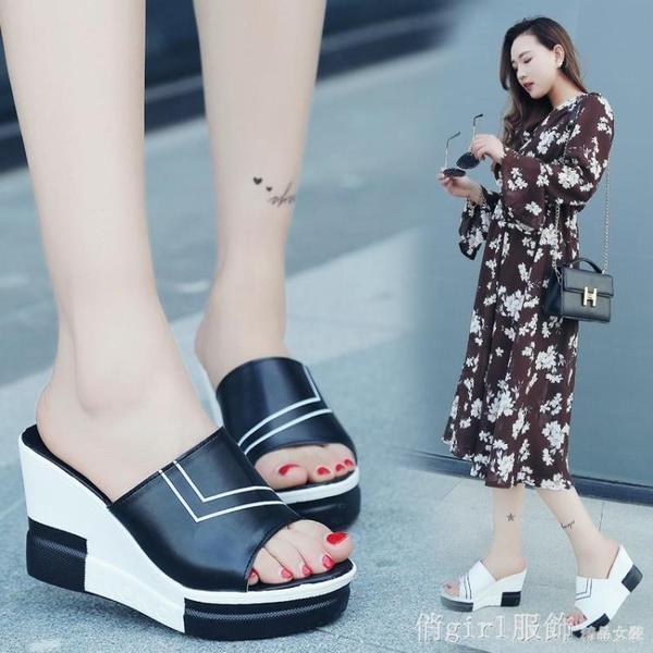 拖鞋 2021鬆糕底室外涼鞋女夏厚底楔形一字拖高跟韓版潮防滑魚嘴厚底涼拖鞋 開春特惠