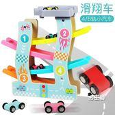 軌道玩具兒童玩具車滑翔軌道小汽車回力慣性女孩寶寶1-2-3歲4-5-6男孩益智XW 特惠免運