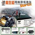 Daiwa 電動捲線器專用電池包 (RE...