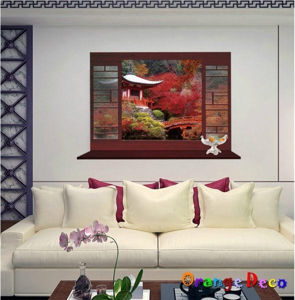 壁貼【橘果設計】窗外景色 DIY組合壁貼 牆貼 壁紙 壁貼 室內設計 裝潢 壁貼