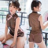 【保密出貨】情趣內衣性感透視網紗制服騷三點式激情套裝小胸旗袍開襠露乳用品