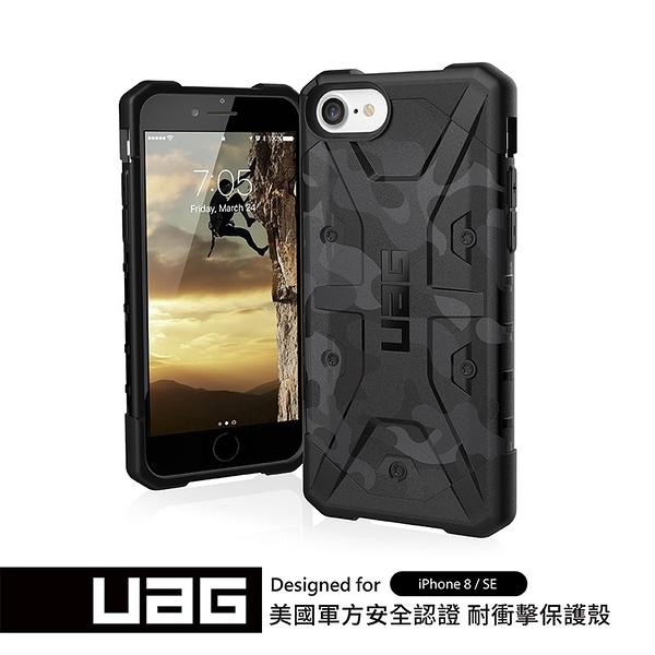 UAG iPhone 8/SE 耐衝擊迷彩保護殼-黑 強強滾