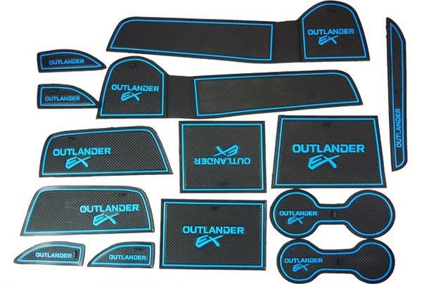 三菱 2015 OUTLANDER 專車專用 14片式 止滑防水製震 杯墊 置物墊 門邊墊 止滑墊 防水墊