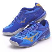 樂買網 MIZUNO 18FW 高階款 男排羽球鞋 FANG SS2系列 2E寬楦 71GA171050 贈排球襪