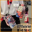菱格幾何|蘋果 i12 mini iPhone12 Pro max 復古格子 個性腕帶殼 全包邊軟殼 防摔 保護套 彩色格子