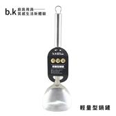 B.K 316輕量型鍋鏟【愛買】