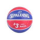 SPALDING 快艇-保羅 Paul #7 籃球(斯伯丁 運動 休閒  ≡體院≡