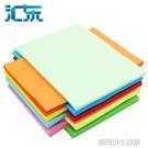 彩色復印紙500張80g粉紅黃打印混彩色a4紙彩手工折紙