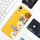 [10 pro 硬殼] HTC Desire 10 Pro D10i 手機殼 外殼 狗狗家族