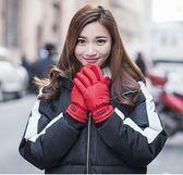 手套女滑雪棉手套防風騎車男士皮手套