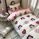 ins查理露西卡通女大學生宿舍三件套可愛1.5米單人被套床單四件套 陽光好物