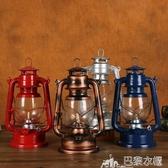 復古煤油燈家用老式油燈懷舊馬燈露營帳篷燈攝影道具酒吧裝飾擺件 DF 巴黎衣櫃