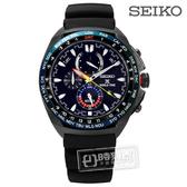 SEIKO 精工 / V195-0AB0SD.SSC551P1 / PROSPEX 衝鋒極限環保太陽能矽膠手錶 黑色 44mm
