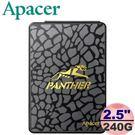 Apacer AS340 SATAIII 6Gb/s 240GB SSD 固態硬碟