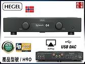 門市有現貨 #挪威 Hegel H90 綜合擴大機 【USB DAC+Airplay+前級,純後級模式】 公司貨