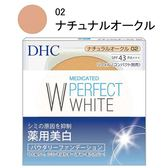 日本DHC 完美淨白防曬兩用粉餅補充片SPF43 PA+++ (自然膚色) 10g