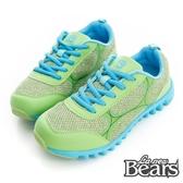 【La new Bears outlet】輕量運動鞋(女221624660)