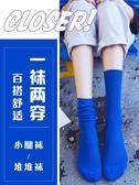 襪子女士純棉長中筒襪正韓學院風堆堆襪韓國春秋冬百搭薄個性日系—全館新春優惠