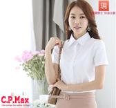 女襯衫女上班襯衫短袖襯衫修身襯衫雪紡衫正式襯衫白色女襯衫上班襯衫商務襯衫
