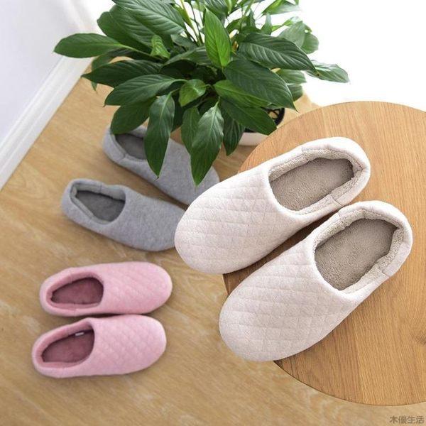日式冬季保暖月子包跟棉拖鞋居家臥室內情侶男女無聲可機洗棉拖
