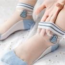 兒童冰絲襪夏季薄款男童襪子男孩純棉夏天超薄透氣寶寶水晶網眼襪【小艾新品】
