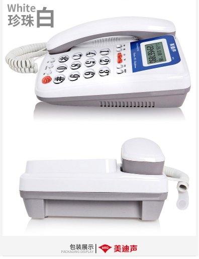 【保固一年 】美迪聲 D016 固定電話 辦公 家用 商務 座機 電話 免電池 來電顯示 電話機