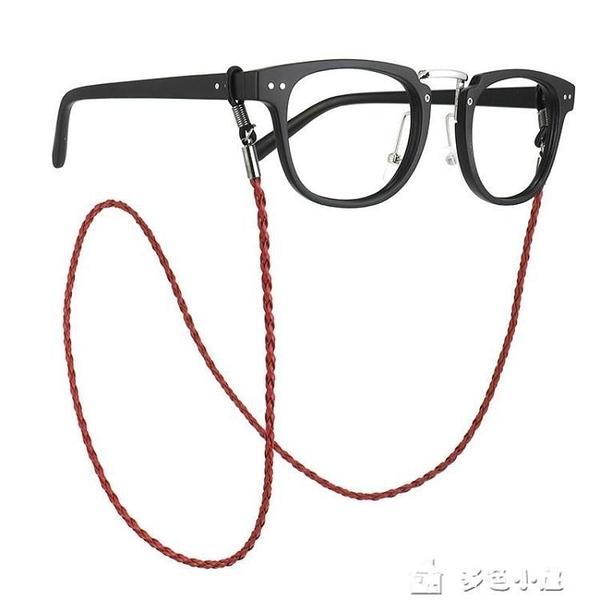 眼鏡鍊簡約眼鏡鍊條女復古洛麗塔時尚個性防滑掛脖明星同款潮人眼鏡繩 【快速】