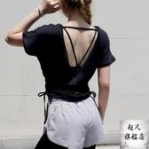 運動上衣 性感綁帶露背運動上衣女彈力緊身跑步短袖訓練瑜伽健身服t恤-超凡旗艦店