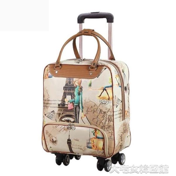 拉桿包 拉桿旅行包女手提包韓版短途輕便大容量行李包女旅游包登機拉桿包大宅女韓國館韓國館YJT