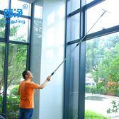 刮水器  保潔工具擦玻璃神器加長伸縮桿玻璃刮水玻璃清潔器洗玻璃刷搽家用 俏女孩