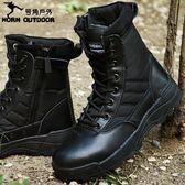 軍靴男女秋冬超輕透氣特種兵07作戰靴登山鞋