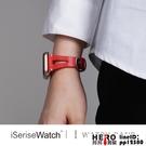 蘋果手表iwatch錶帶皮質時尚細表帶鏤空apple watch4/3/2/1【邦邦男裝】