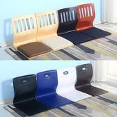 榻榻米和室椅床上電腦椅子單人