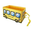 折疊式校車置物箱