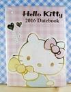 【震撼精品百貨】Hello Kitty 凱蒂貓~kitty證件套-A5粉格