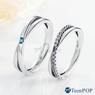 情侶對戒 ATeenPOP 925純銀戒指 幸福起點 交叉戒 情人節禮物 聖誕禮物 送刻字 單個價格