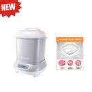 康貝 Combi Pro360 高效消毒烘乾鍋.消毒鍋 (寧靜灰)