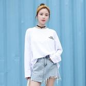 秋季上衣女2019新款純棉白色長袖T恤女寬鬆韓版打底衫大碼女裝潮 韓語空間