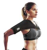 冰紗護肩帶 (五十肩專用)-Germdian能量護具