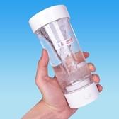 攪拌杯 。全自動攪拌杯蛋白粉咖啡奶昔便攜式創意水杯懶人電動搖搖杯子刻 米家