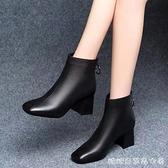 小短靴女2020春秋單靴新款秋冬季加絨軟皮鞋女鞋粗跟馬丁靴子 【快速出貨】