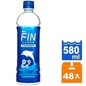 黑松FIN健康補給飲料580ml(24入)x2箱【康鄰超市】