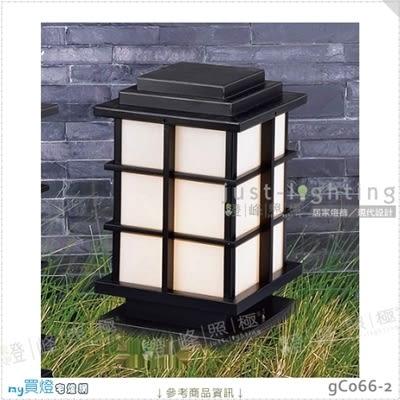 【戶外柱上燈】E27 單燈。不鏽鋼烤沙黑色  仿雲石罩 直徑25cm※【燈峰照極my買燈】#gC066-2