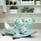 兒童搖搖馬滑行木馬帶音樂大號兩用兒童玩具1-2-3周歲寶寶小木馬HRYC【快速出貨】