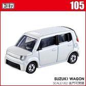 【 TOMICA火柴盒小汽車 】TM105 金鈴汽車SUZUKI MRWAGON ╭★ JOYBUS玩具百貨