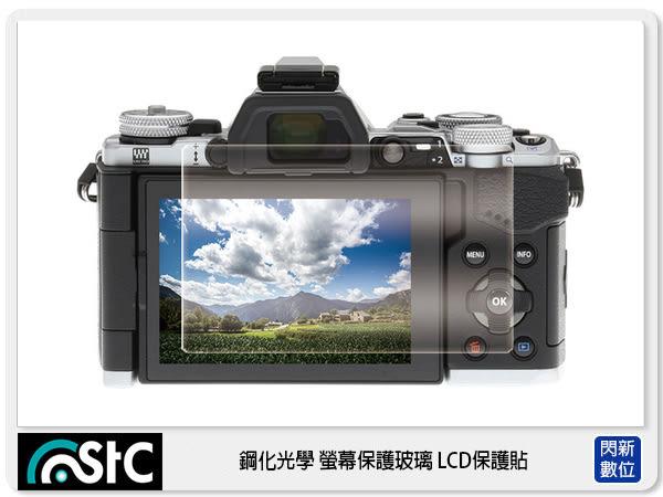 STC 鋼化光學 螢幕保護玻璃 保護貼 適 OLYMPUS EM5, EM5 II, EM52