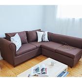 伊登 挪威森林 L型沙發椅(咖)